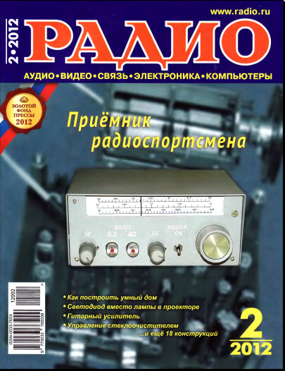 Схема УМЗЧ А9510 фирмы Onkyo 100 Вт